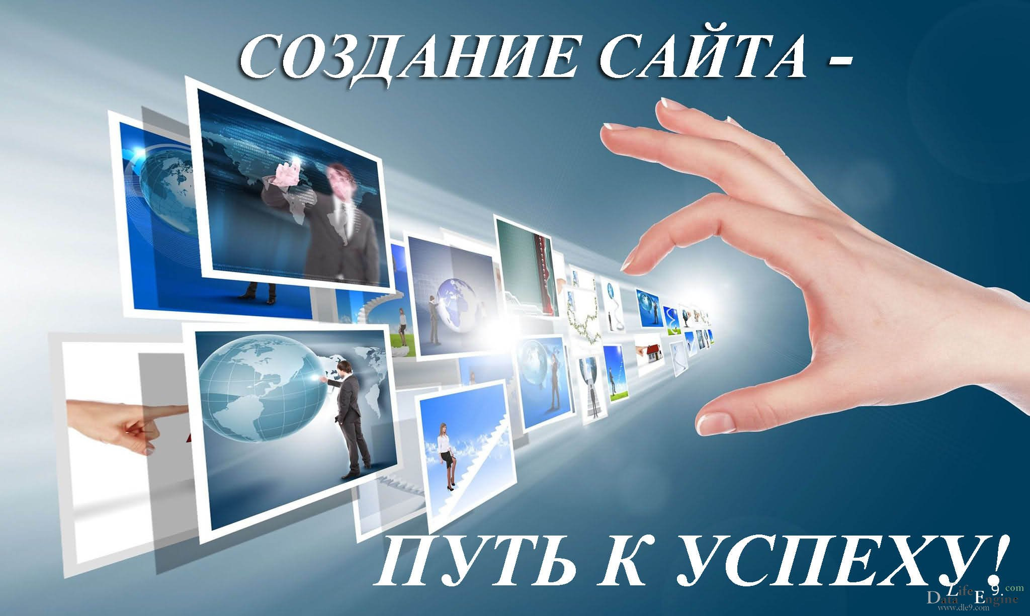 Создание фото галерея на сайте создание качественных бесплатных сайтов